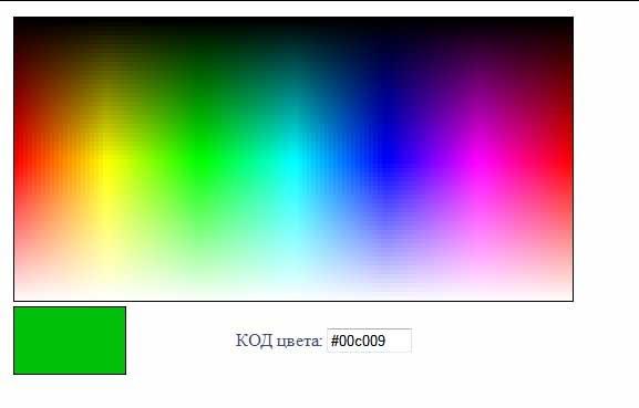 Как заменить фон на картинку в html